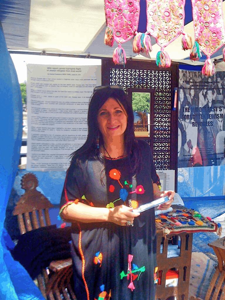 Harif at Refugee Week