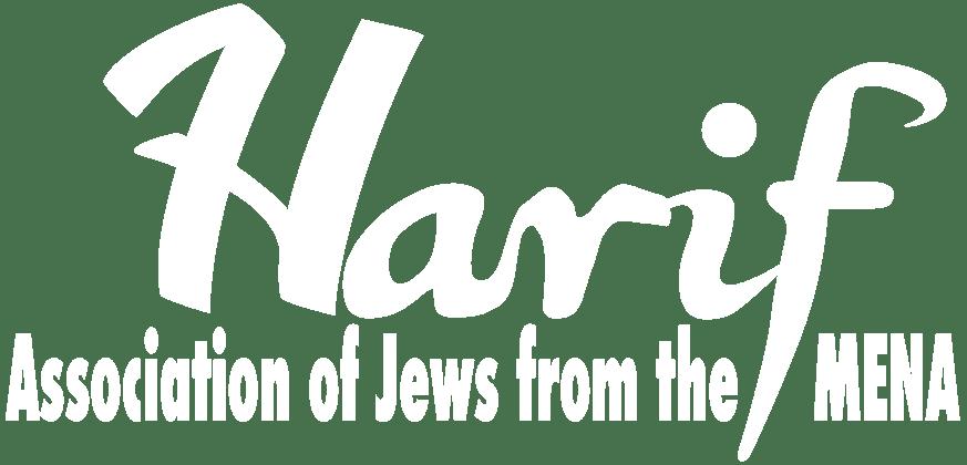harif_logo_WH